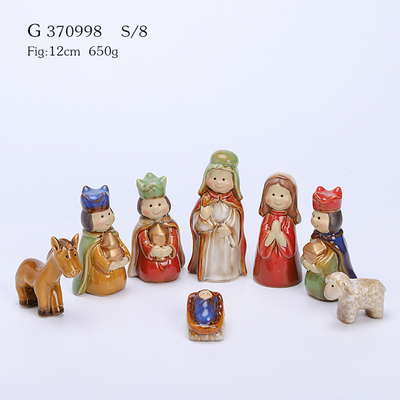 S/8 Porcelain Nativity Set